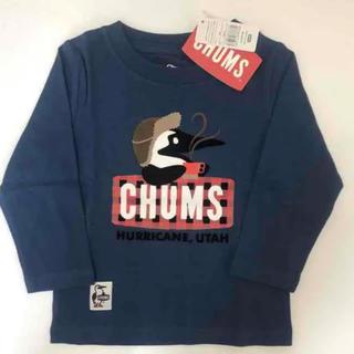 チャムス(CHUMS)のチャムス CHUMS キッズロンT Sサイズ90-100cm紺(Tシャツ/カットソー)