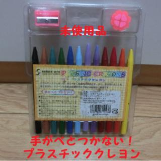 12色プラスチッククレヨン(ピンク)(クレヨン/パステル)