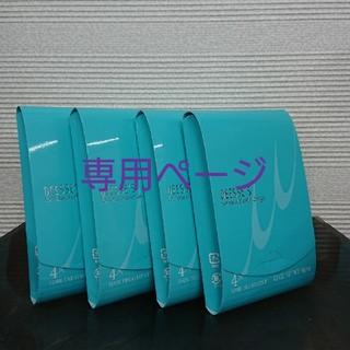 シャルラ H&Bクリーム 50g×4本+ミルボントリートメント4x〈3箱〉
