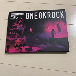 ワンオクロック(ONE OK ROCK)のONE OK ROCK 残響リファレンス ライブDVD(ミュージック)