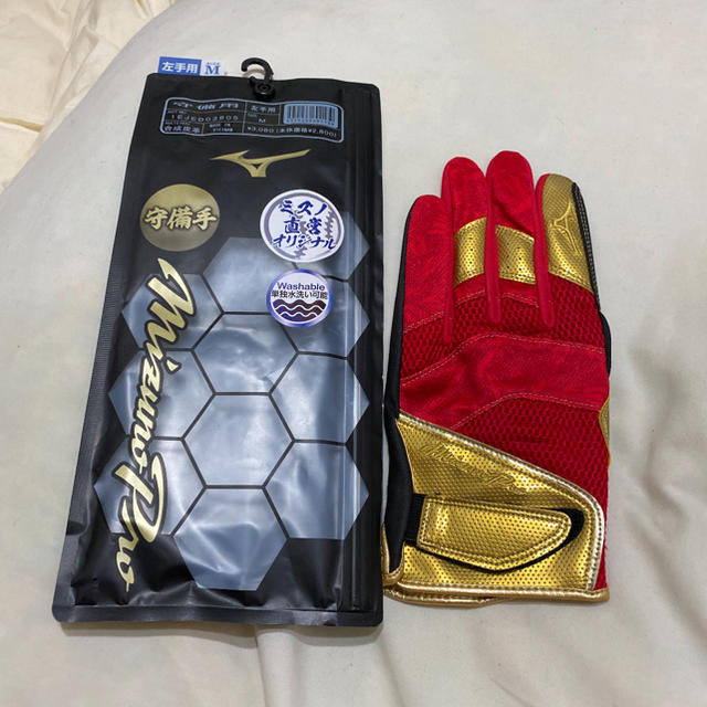 MIZUNO(ミズノ)のミズノプロ 限定 守備手袋 スポーツ/アウトドアの野球(グローブ)の商品写真