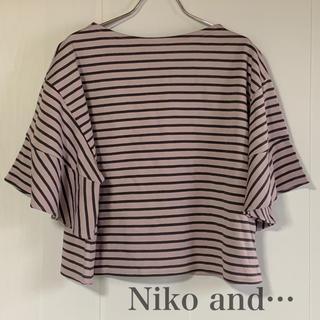 ニコアンド(niko and...)のNiko and… フリル袖トップス グレー フリーサイズ(カットソー(半袖/袖なし))