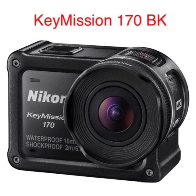 SHARP(シャープ)のNikon アクションカメラ KeyMission 170BK 黒 スマホ/家電/カメラのPC/タブレット(電子ブックリーダー)の商品写真
