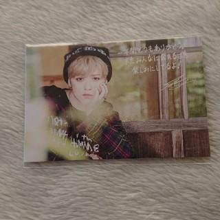 トリプルエー(AAA)のAAA 末吉秀太 New Year Party メッセージカード(ミュージシャン)