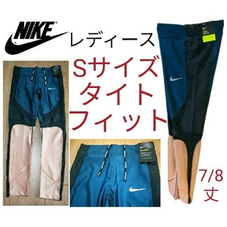 NIKE - ナイキ スピード パワー 7/8丈 レギンス Sサイズ タイトフィット