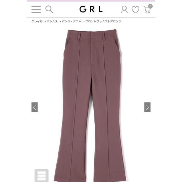 GRL(グレイル)のグレイル GRL フロントタックフレアパンツ ダークピンク レディースのパンツ(カジュアルパンツ)の商品写真