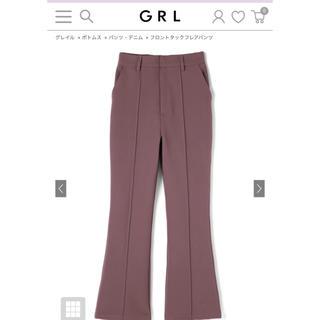 GRL - グレイル GRL フロントタックフレアパンツ ダークピンク