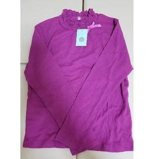 サンカンシオン(3can4on)の新品 秋色 3can4on  リボン ハイネック カットソー 長袖T 140 (Tシャツ/カットソー)