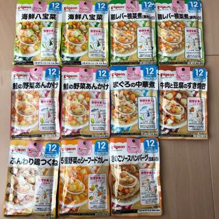 ピジョン(Pigeon)の【300円OFFクーポン利用で1円❤︎】✳︎離乳食 1食✳︎(その他)