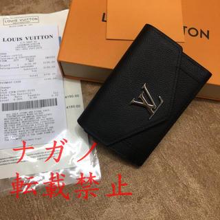 LOUIS VUITTON - 【美品】ルイ ヴィトン  財布  小銭入れ