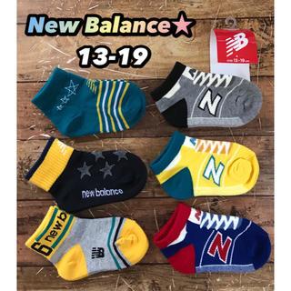 ニューバランス(New Balance)のNew Balance キッズソックス 6足セット  13-19(靴下/タイツ)