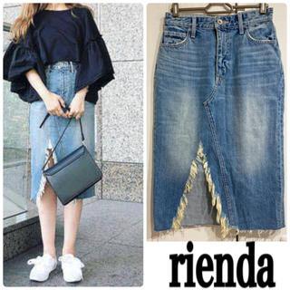 rienda - rienda 美品 ハイウエスト フリンジスリットJ/W DENIMミディSK