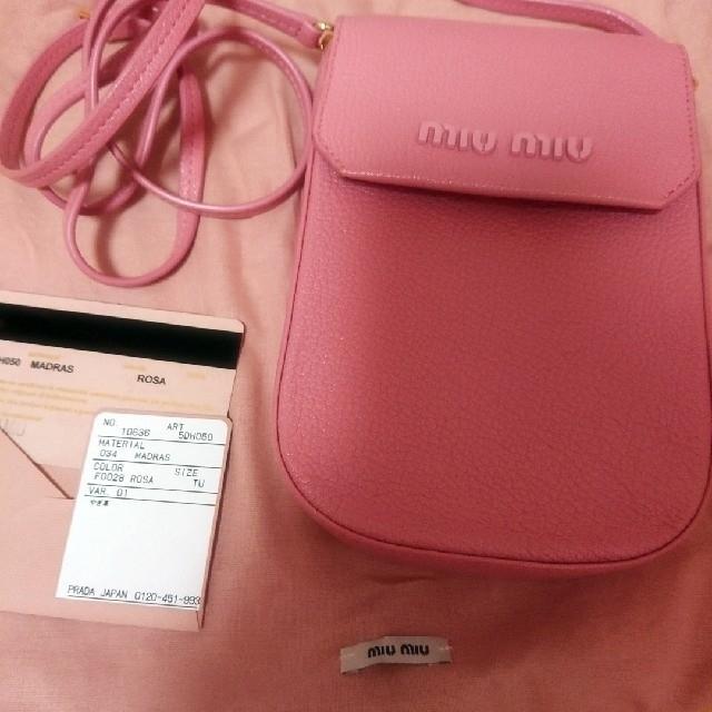 miumiu(ミュウミュウ)のmiumiu miu miu ミュウミュウ ポシェット スマホケース レディースのバッグ(ショルダーバッグ)の商品写真