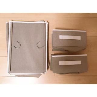 ニトリ(ニトリ)の美品 ニトリ 吊り収納プレッソ5段 シンプルライフ クローゼット収納(ケース/ボックス)