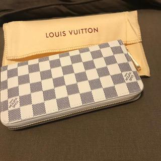 ルイヴィトン財布 新品未使用最終品