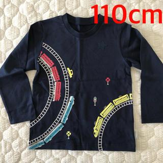 ベルメゾン(ベルメゾン)の新品 新幹線  長袖Tシャツ トップス 子供 電車(Tシャツ/カットソー)