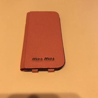 ミュウミュウ(miumiu)の【正規品】【Miu Miu】手帳型★iPhone7/8対応ケース(iPhoneケース)