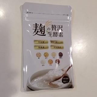 麹の贅沢生酵素(その他)