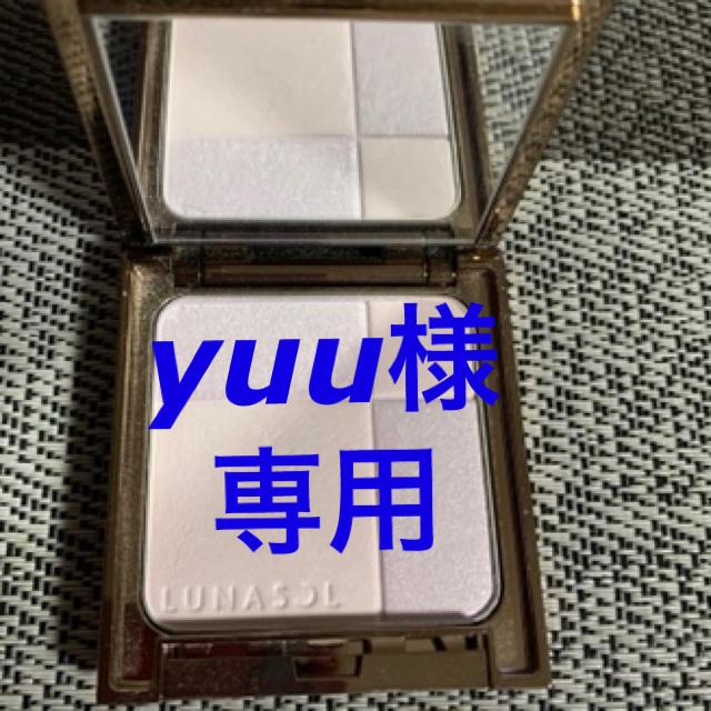 LUNASOL(ルナソル)のルナソル フェースカラーコンパクト コスメ/美容のベースメイク/化粧品(フェイスカラー)の商品写真