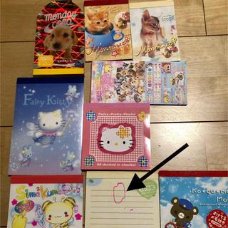 ハローキティ(ハローキティ)のメモ帳 まとめ売り9冊 キティちゃん 犬 ねこ等(ノート/メモ帳/ふせん)