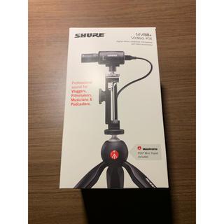 MV88+ Video Kit ビデオキット SHURE製 美品