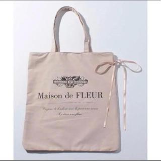 Maison de FLEUR - メゾンドフルール トートバッグ ♡