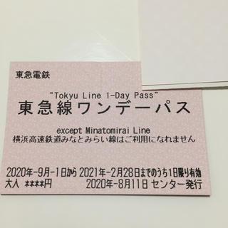 東急線ワンデーパス(鉄道乗車券)