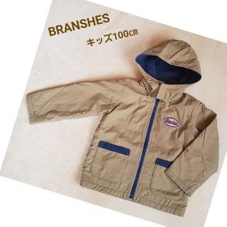 Branshes - BRANSHES キッズ100 アウター ジャケット フリース