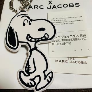 マークジェイコブス(MARC JACOBS)のPEANUTS × MARC JACOBS  スヌーピー チャーム(キャラクターグッズ)