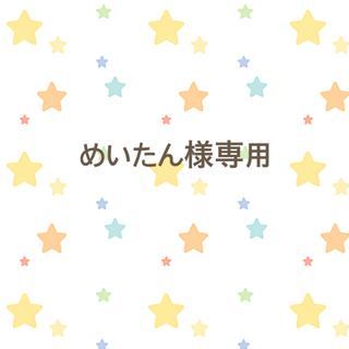 値下げ! SNOOPY スヌーピー トレーナー サイズ130 カーキ(その他)
