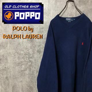 ポロラルフローレン(POLO RALPH LAUREN)のポロラルフローレン☆ワンポイント刺繍ロゴVネックスウェット 90s(スウェット)