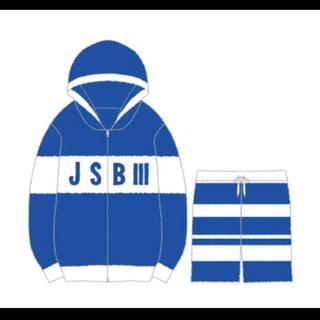 三代目 J Soul Brothers - 三代目J SOUL BROTHERS パーカー&ショーツ&ソックス