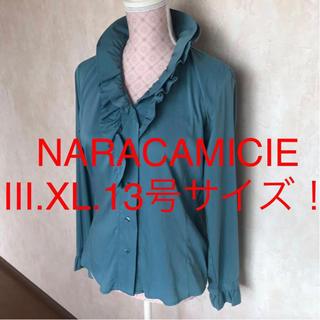 ナラカミーチェ(NARACAMICIE)の☆NARACAMICIE/ナラカミーチェ☆大きいサイズ!長袖ブラウスⅢ.XL(シャツ/ブラウス(長袖/七分))