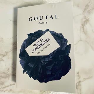 アニックグタール(Annick Goutal)のグタール ニュイ エ コンフィダンス オードパルファム 1.5ml(香水(女性用))
