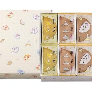 鎌倉半月 三色詰合せ<ごま半月> 48枚入(菓子/デザート)
