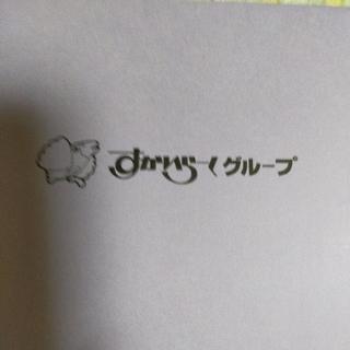 スカイラーク(すかいらーく)のすかいらーく株主優待券10000円分(レストラン/食事券)