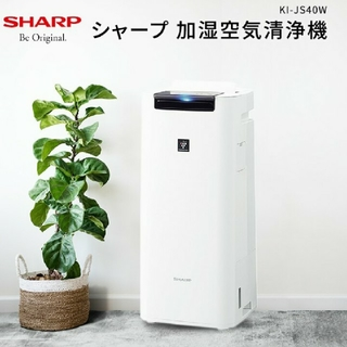 SHARP製 加湿空気清浄機 KI-JS40-W