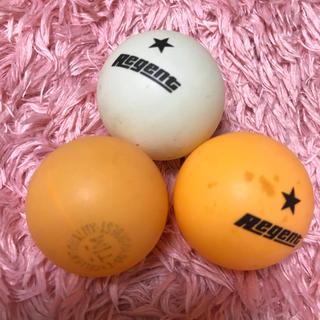 卓球 ボール 球 おもちゃ プラスチック 練習球 ピンポン オレンジ 白 ホワイ(卓球)