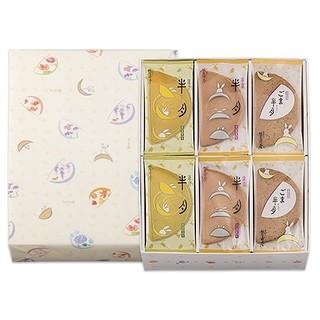 鎌倉半月 三色詰合せ<ごま半月> 48枚入 2セット(菓子/デザート)