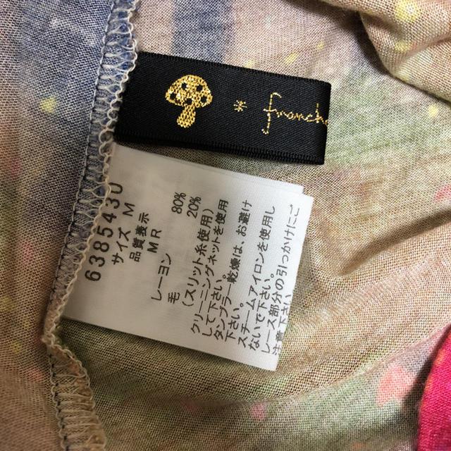 franche lippee(フランシュリッペ)のfranche lippee black フランシュリッペ ティンクルチュニック レディースのトップス(カットソー(半袖/袖なし))の商品写真