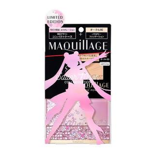 MAQuillAGE - 限定 マキアージュ セーラームーン 新品 ドラマティックパウダリー