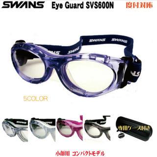 スワンズ(SWANS)の眼鏡 アイガード 度あり(サングラス/メガネ)