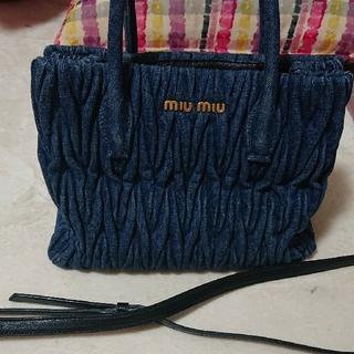 ミュウミュウ(miumiu)のミュウミュウ デニムマトラッセ ももママ様専用(ハンドバッグ)