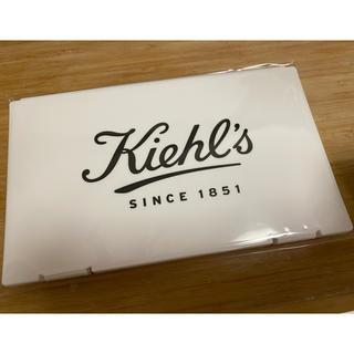 キールズ(Kiehl's)のキールズ★ノベルティ★マスクケース★限定!!化粧品サンプルもプレゼント!!(ノベルティグッズ)