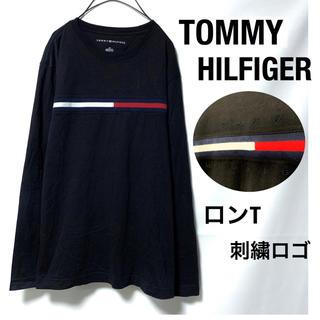 トミーヒルフィガー(TOMMY HILFIGER)の希少TOMMY HILFIGERトミーヒルフィガー/黒ロンT長袖Tシャツロゴ刺繍(Tシャツ/カットソー(七分/長袖))
