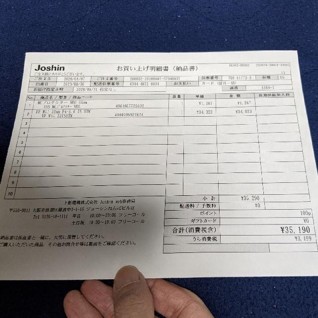 Canon(キヤノン)の保証残・プロテクター付 ef-m11-22mm f4-5.6 is stm スマホ/家電/カメラのカメラ(レンズ(ズーム))の商品写真