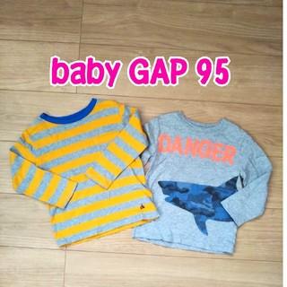 babyGAP - 【特価☆2枚組】baby GAP 長袖 ロンT 2枚組 95サイズ