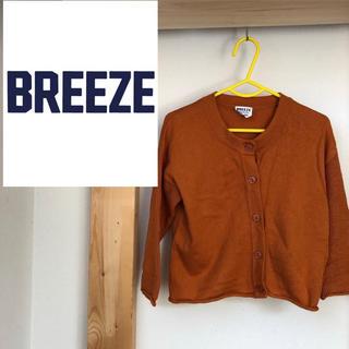 ブリーズ(BREEZE)のカーディガン キッズ ブリーズ 100(カーディガン)