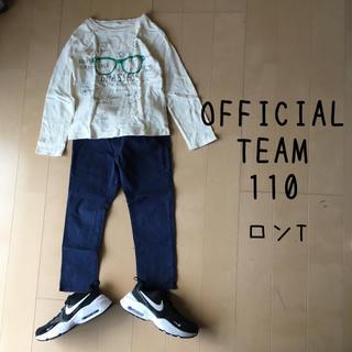 ブリーズ(BREEZE)のオフィシャルチーム 110 ロンT 長袖 オフホワイト 白 メガネ(Tシャツ/カットソー)