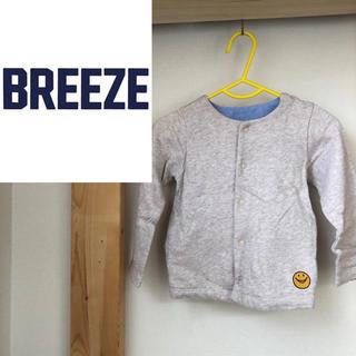 ブリーズ(BREEZE)のブリーズ 新品 キッズ 90 アウター(ジャケット/上着)